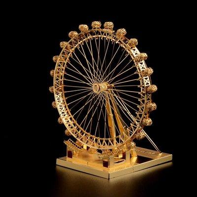 【酷正3C】DIY金屬拼裝模型拼圖 創意手作 逼真玩具 桌面擺飾 禮物 小玩意 P043幸福摩天輪(金色)