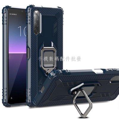 適用 Sony Xperia1 Xperia10 Xperia 1 10 II XQ-AU52 XQ-AT52 手機殼