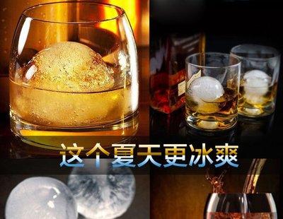 【二連冰球製冰盒】威士忌冰塊製冰器 製冰盒 喝酒必備 水信玄餅 冰模具【ABH】