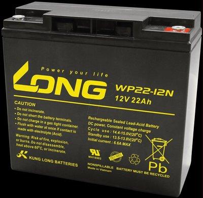 $蜜桃電力站$廣隆 LONG WP22-12 12V 22AH 鉛酸蓄電池