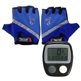 防潑測速碼錶+萊卡止滑彈性手套