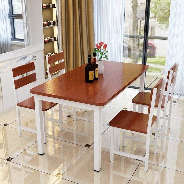 餐桌椅家用吃飯桌子快餐桌椅組合4人6小戶型長方形飯店一桌四椅簡約現代WY