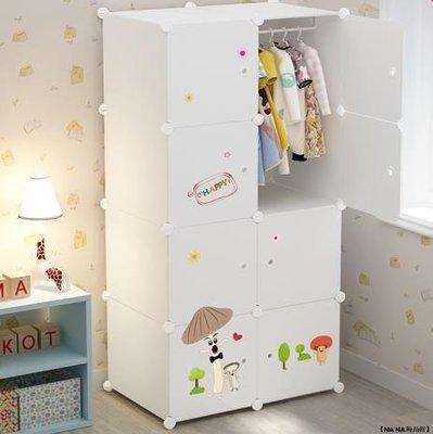 ❀童話小鎮❀卡通塑料布衣柜收納柜子嬰兒童寶寶組合簡約式現代簡易經濟型儲物柜BM609