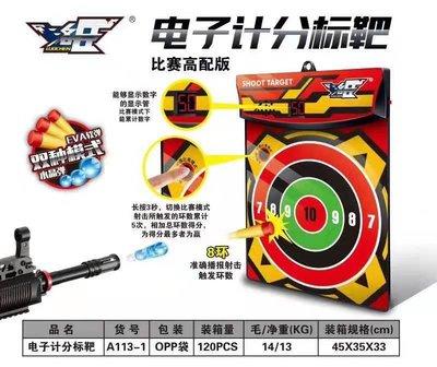 【炙哥】水彈 NERF專用 不倒翁 射擊靶 生存遊戲 真人CS 露營玩具 標靶 加購 附發票 統編 生存遊戲