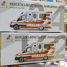 Tiny #34 MERCEDES-BENZ Sprinter Ambulance        #162 MERCEDES-BENZ Sprinter