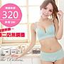公主的新衣【1005】沁麗甜心 粉色 粉藍色 深...