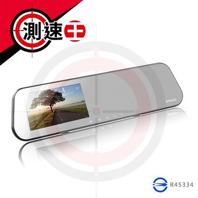 【附16G】Polaroid 寶麗萊 DC431 1080P 4.3吋 F2.0光圈 後視鏡行車記錄器