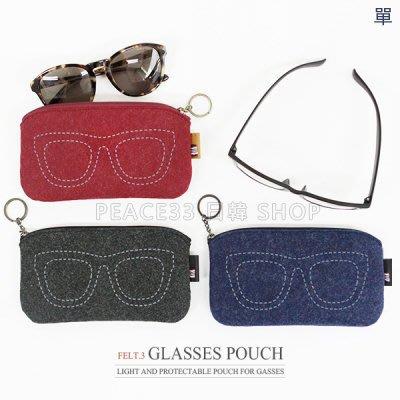 【PEACE33】韓國代購。indigo 創意單色圓環毛氈毛呢眼鏡袋/化妝包 隨身收納 墨鏡包。現+預