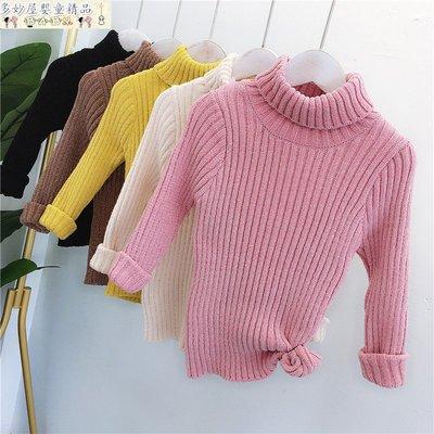 ~多妙屋~韓版童裝冬季新品女童多色百搭高領坑條修身針織衫打底保暖毛衣