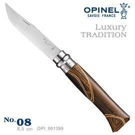 【ARMYGO】OPINEL Luxury TRADITION 法國刀豪華刀柄系列(No.08 #OPI_001399)