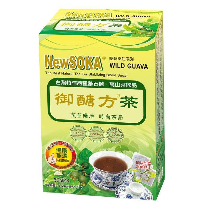 御醣方茶 自然養生系列(2.7克x60茶包/盒)