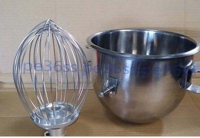 世界大牌』 大桶+大球 ( 小林12公升攪拌機專用 大配件  12公升)