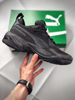 ☆LION販殼☆Puma Thunder Spectra 復古 老爹鞋 舒適 慢跑鞋 黑色