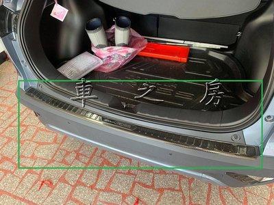 (車之房) COROLLA CROSS 專用 後車廂防刮條 後保桿上飾條 類卡夢 外後護板