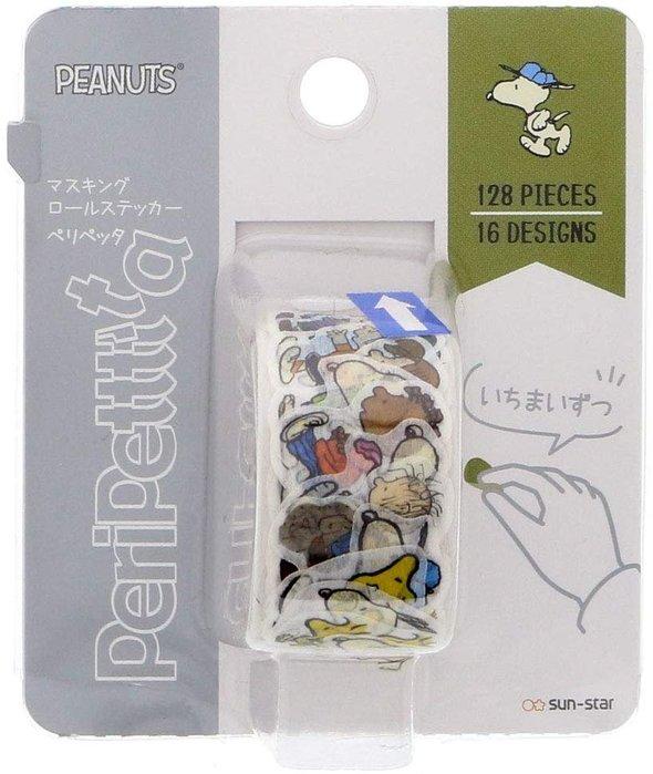 《散步生活雜貨-文具膠帶》日本製 PEANUTS-SNOOPY 史努比 16款共128枚 捲式貼紙S4834364