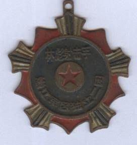 ///李仔糖紀念品*K005 1950年林彪射擊手章-嫩江軍區獨立二團-複製品