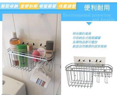 現貨 台灣製  強力無痕貼掛架 廚房浴室居家收納 置物籃 (買一送一 ) 清潔用具拖把掛架