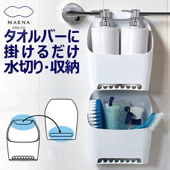 [霜兔小舖]日本代購 MARNA 衛浴收納盒  浴室置物盒