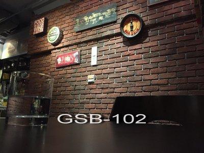 【葛瑞士精緻文化石】GSB-102 火頭磚色 復古磚 舊磚 文化石電視牆 牆壁裝飾 文化石DIY 壁癌根治 牆面裝飾