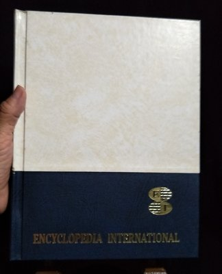【百科全書】 全套 精裝 The Encyclopedia International (Palaestea Pragm