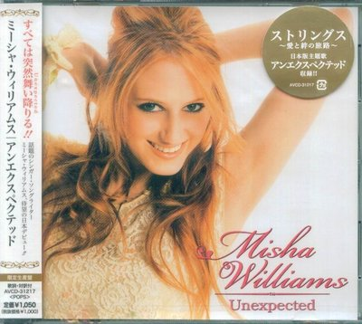K - Misha Williams - Unexpected - 日版 Japan only - NEW