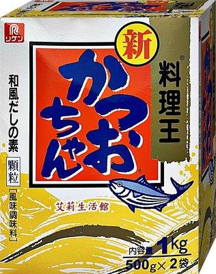 【艾莉生活館】COSTCO BONITO FLAVOR SEASONING鰹魚風味調味料(500g x2包)《㊣附發票》