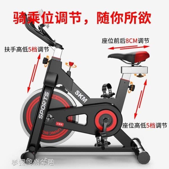 運動健身器材自行車室內健身房超靜音迷你腳踏車