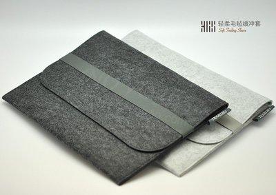 【現貨】ANCASE reMarkable 10.3吋 電子書套緩衝包毛氈保護套平版套