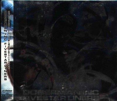 (甲上) DOBERMAN INC - FIVESTAR LINERS - 日版
