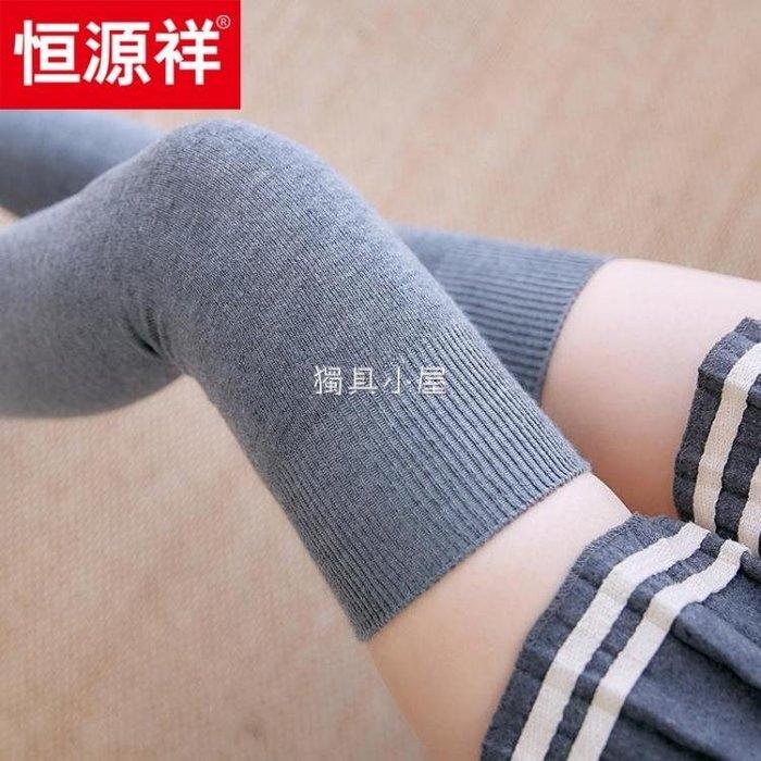 恒源祥灰色加長羊毛過膝襪女日系冬秋季學生高筒襪美腿顯瘦大腿襪