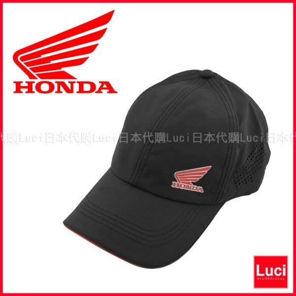 HONDA cap 重機帽 老帽 棒球帽 小帽 LOGO 滑板帽  LUCI日本代購空運