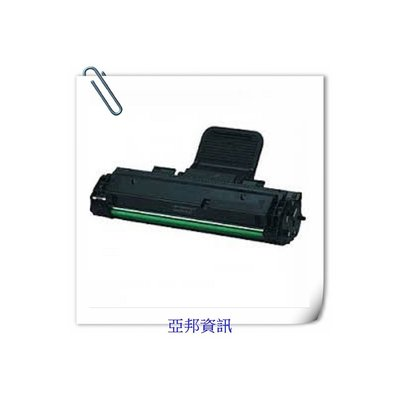 SAMSUNG SCX-4521 副廠碳粉匣 三星 SCX-4321/SCX-4321F/SCX-4521F 亞邦資訊