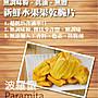 【午後小食光】新鮮水果香蕉脆片(120g±5%/包)