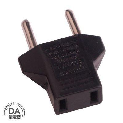 《DA量販店》美規 轉 歐規插頭 電源轉換插頭 攜帶方便 旅行(19-228)