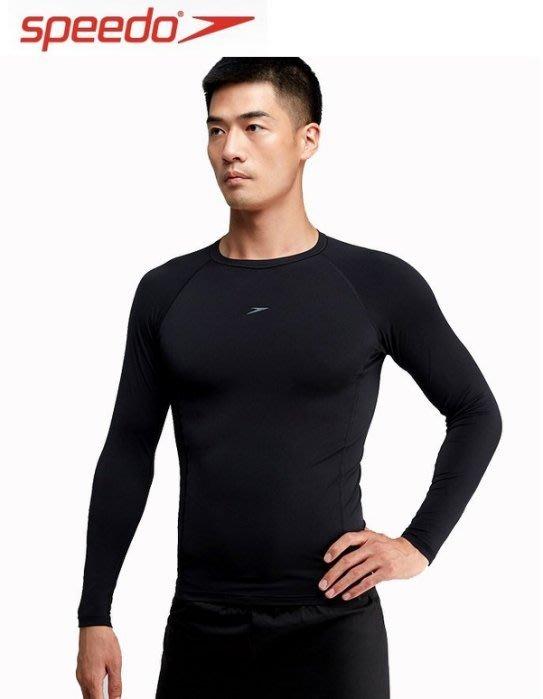 ~BB泳裝~ 2020 SPEEDO 成人長袖防曬衣 水母衣 黑