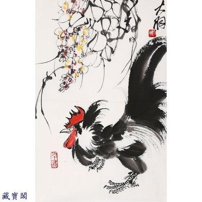 藏寶閣 名人字畫陳大羽精品手繪二尺豎幅花鳥雞寫意照片送證書酒店裝飾畫 B3546