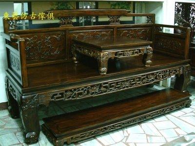 東藝仿古家具**--書捲羅漢床三件組/羅漢椅--雞翅木~~