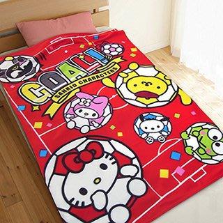 【正版】Hello Kitty KT 家族足球/世足 刷毛毯/冷氣毯/懶人毯/空調被/車用毯