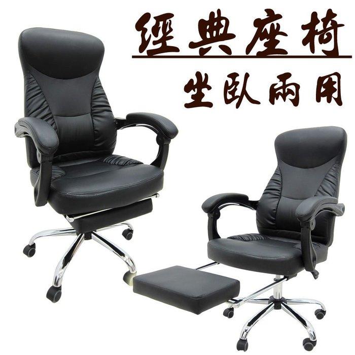 春節下殺【椅統天下】手工縫製經典辦公椅 連動式扶手 坐臥兩用 台灣製造