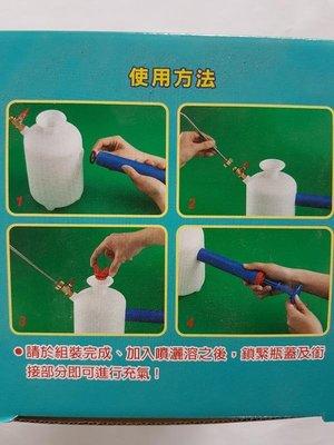 【瘋狂園藝賣場】園藝噴霧器KS-2500 2.5公升 氣壓式噴霧器 另附配件
