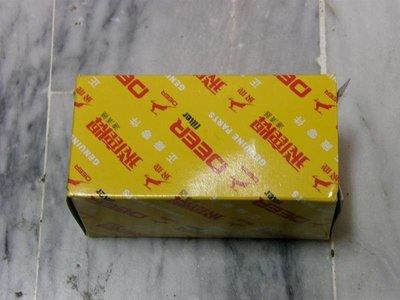 飛鹿 三菱 LANCER VIRAGE 01 汽油濾清器 汽油濾芯 汽油芯 其它COLT,ZINGER,FORTIS可問
