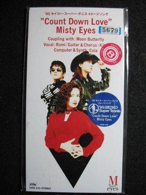 Misty Eyes - 1995年原裝日本盤 - 3吋單曲EP - 全新未拆 - 101元起標    0-75
