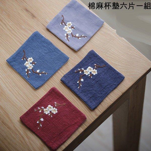 5Cgo【茗道】含稅555357618091 棉麻布藝梅花刺繡茶杯墊茶壺墊  9*9cm  共30片