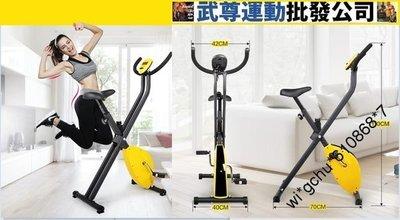 全新外銷省位健身Keep Fit消脂健身車X BIKE母親節父親節禮物12kg($399觀塘店自取)