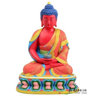 【嘉南佛教文物】【波麗佛像-阿彌陀佛】6吋