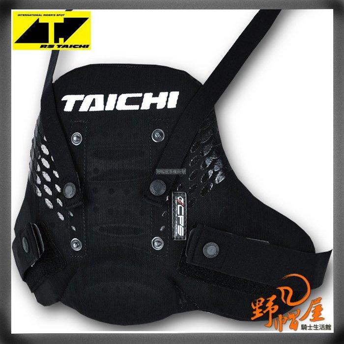 三重《野帽屋》日本 RS TAICHI 太極 TRV034 護胸 高防護 減震 防摔 TRV 034。黑色