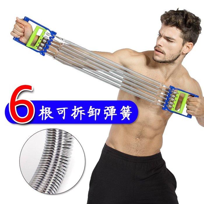 衣萊時尚-拉力器擴胸器男士多功能彈簧臂力器力量訓練體育運動健身器材家用