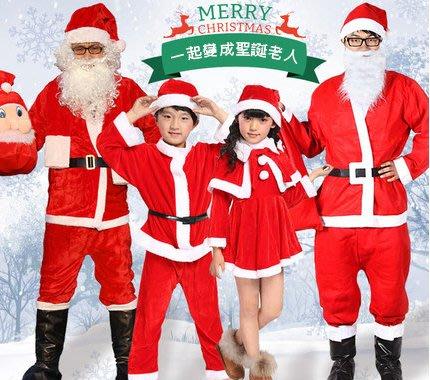 聖誕節裝飾品聖誕老人服裝聖誕老爺爺演出衣服男女士成人兒童套裝