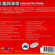 *真音樂* LADY AND THE TRAMP 全新 K11528(下標賣1)