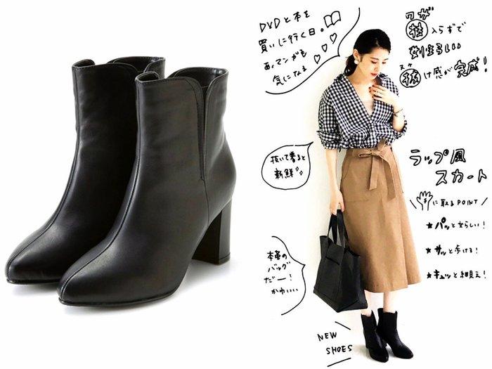 NETSHOP collection 日本 )秋冬必備款簡約流線粗跟短靴 黑色 超好走 (KBF風格)